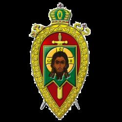 Военный Отдел Армавирской епархии